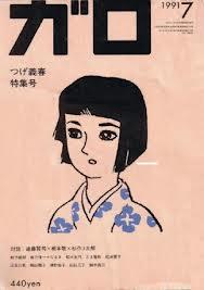 akai001