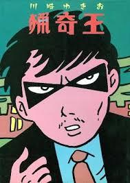 kawasaki02
