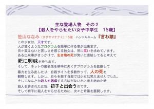 ロリ企画006