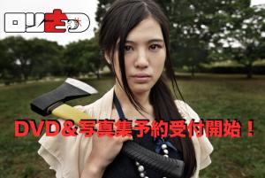DVDsyasin01
